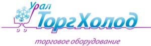 УралТоргХолод